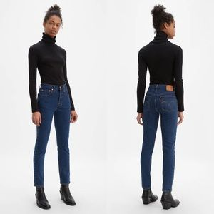 NWT LEVI'S 501 Skinny Jeans Life's Work